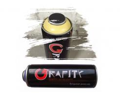 Аэрозольная краска для граффити Sanvo Sand Yellow желтая