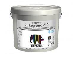 Краска грунтовочная Caparol Capatect Putzgrund 610 адгезионная
