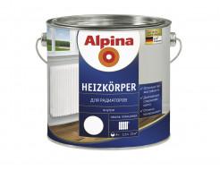 Эмаль алкидная радиаторная Alpina Heizkörper белая