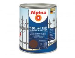 Эмаль алкидная Alpina Direkt auf Rost Hammerschlageffekt Braun коричневая молотковый эффект