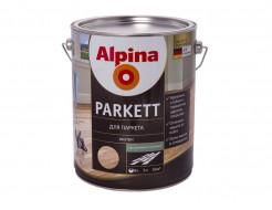 Купить Лак алкидный паркетный Alpina Parkett  SM шелковисто-матовый