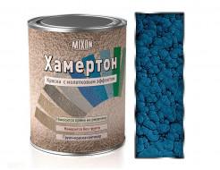 Краска алкидная 3 в 1 Mixon Хамертон синяя 207 молотковый эффект - интернет-магазин tricolor.com.ua