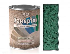 Краска алкидная 3 в 1 Mixon Хамертон зеленая 350 молотковый эффект - интернет-магазин tricolor.com.ua