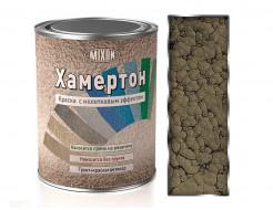 Краска алкидная 3 в 1 Mixon Хамертон коричневая 430 молотковый эффект - интернет-магазин tricolor.com.ua