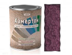 Краска алкидная 3 в 1 Mixon Хамертон фиолетовая 510 молотковый эффект - интернет-магазин tricolor.com.ua