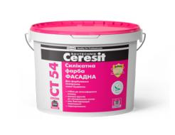 Краска фасадная силикатная Ceresit CT 54 белая