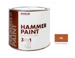Антикоррозионная молотковая краска-грунт для металла Biodur 3 в 1, 103 Антично-медная - интернет-магазин tricolor.com.ua