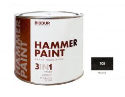 Антикоррозионная молотковая краска-грунт для металла Biodur 3 в 1, 105 Черная