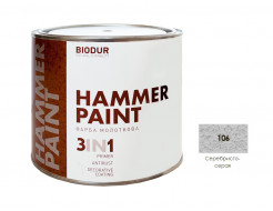 Антикоррозионная молотковая краска-грунт для металла Biodur 3 в 1, 106 Серебристо-серая