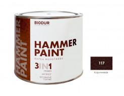 Антикоррозионная молотковая краска-грунт для металла Biodur 3 в 1, 117 Коричневая