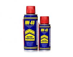 Универсальная смазка NM-40