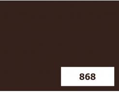 Пигмент железоокисный коричневый Tricolor 868 - интернет-магазин tricolor.com.ua