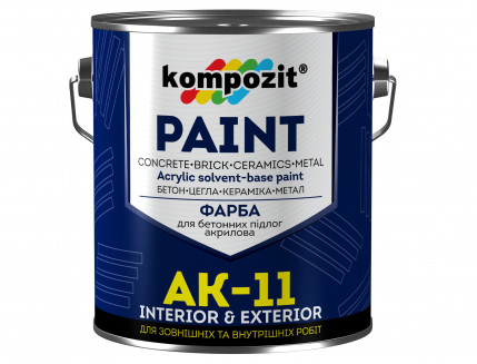 Краска для бетонных полов Kompozit AK-11 белая 1 кг АКЦИЯ!