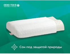 Подушка ортопедическая Come-For Advice Latex Contour Эдвайс Латекс Контур 38х60/12 - интернет-магазин tricolor.com.ua
