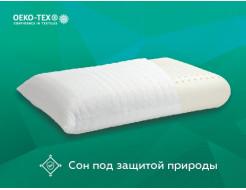 Подушка ортопедическая Come-For Advice Latex Classic Эдвайс Латекс Классик 40х60/14 - интернет-магазин tricolor.com.ua