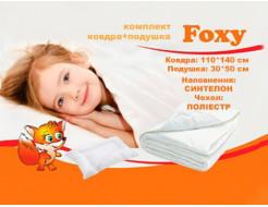 Комплект детский MatroLuxe Foxy одеяло 110х140 и подушка - интернет-магазин tricolor.com.ua