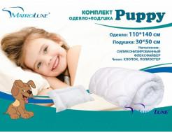 Комплект детский MatroLuxe Puppy одеяло 110х140 и подушка
