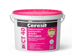 Купить Краска CERESIT CT 40 структурная акриловая