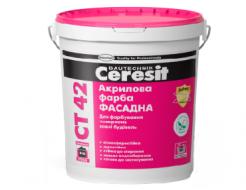 Краска акриловая CERESIT CT 42 (база)