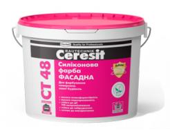 Краска фасадная силиконовая, прозрачная база CERESIT CT 48