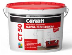 Купить Краска CERESIT CT 50  интерьерная акриловая белоснежная