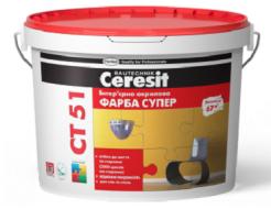 Купить Краска CERESIT CT 51 интерьерная акриловая СУПЕР (база)