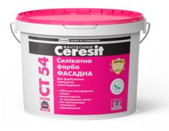 Купить Краска CERESIT CT 54 силикатная (база)