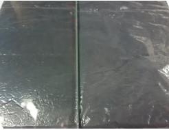 Купить Пигмент термохромный +45 Tricolor черный