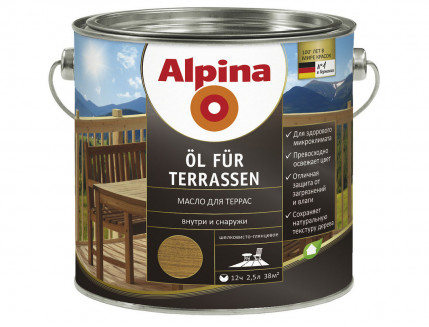 Масло террасное Alpina Oel Terrassen прозрачное