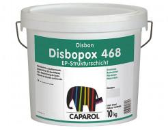 Покрытие эпоксидное 2К Caparol Disbopox 468 EP-Strukturschicht для полов, отвердитель