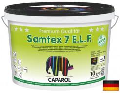 Краска интерьерная латексная Caparol Samtex 7 E.L.F. B1 белая Германия