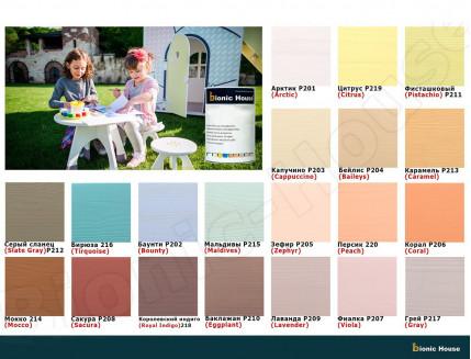 Эмаль для дерева Aqua Enamel Bionic House акриловая Бейлис - изображение 3 - интернет-магазин tricolor.com.ua
