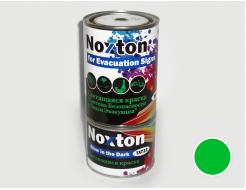 Люминесцентная краска для систем безопасности NoxTon