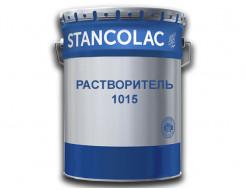 Растворитель Stancolac 1015 нитрорастворитель