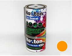 Люминесцентная краска для оракала и сам. пленки NoxTon