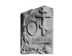 Форма для памятника Стелла №64 (АБС) Мастера Форм