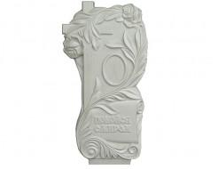 Форма для памятника №022 АБС BF 110х50 см