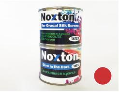 Люминесцентная краска для оракала Silk Screen NoxTon