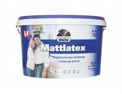 Латексная матовая краска Mattlatex D100 Dufa