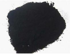 Купить Краситель активный черный 100% Tricolor REACTIVE BLACK-5