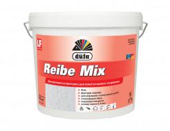 Штукатурка короед Reibe Mix 15 Dufa для компьюттерной колеровки, зерно 1,5 мм (белая)