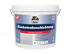 Структурная декортивная шуткатурка Gasbetonbeschichtung D10 Dufa (белая)