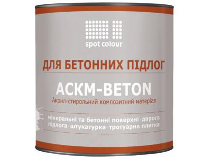 Краска для бетона Spot Colour АСКМ-Beton белая