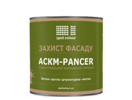 Краска фасадная Spot Colour АСКМ-Pancer коричневая