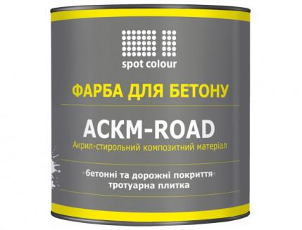 Краска для бетонных полов Spot Colour АСКМ-Road коричневая