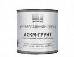Грунт-краска Spot Colour АСКМ-Грунт светло-серая