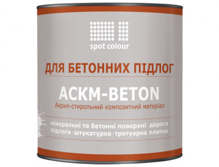 Краска для бетона Spot Colour АСКМ-Beton желтая