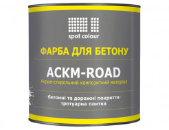 Краска для бетонных полов Spot Colour АСКМ-Road белая