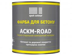 Краска для бетонных полов Spot Colour АСКМ-Road красная
