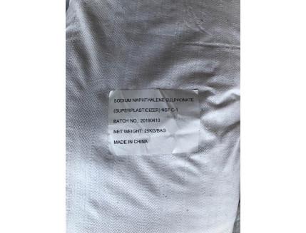 Суперпластификатор NSF-C (аналог С-3, СП-1) - изображение 2 - интернет-магазин tricolor.com.ua